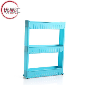 优品汇 夹缝置物架 创意多功能三层收纳杂物储物架家居厨房卫生间客厅调料洗护用品整理架子
