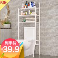 索尔诺浴室卫生间多功能马桶架置物架厕所整理架落地洗衣机架层架置物架Z723-