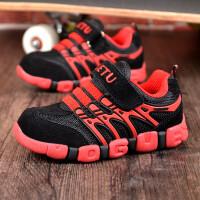 儿童运动鞋 男女童鞋春季新款韩版舒适休闲旅游鞋2020男女孩运动鞋子