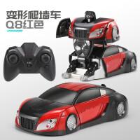 变形爬墙儿童遥控汽车玩具电动充电男孩变形遥控玩具车 升级配置【充电 电池+充电线+礼品】