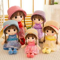 毛绒玩具可爱菲儿布娃娃花仙子生日儿童节礼物公仔女孩公主抱睡觉