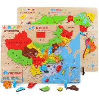 儿童中国地图拼图磁性世界6岁3多功能磁力地理5学生4开发益智玩具