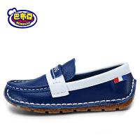 16.5cm~22.5cm巴布豆童鞋 男童皮鞋2016新款英伦风中小童儿童皮鞋时尚休闲豆豆鞋潮