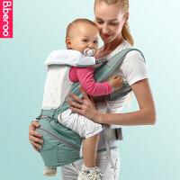 婴儿背带腰凳前抱式初四季通用宝宝横抱小孩儿童坐凳