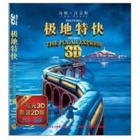 正版3D蓝光碟极地特快3d蓝光高清碟1080P蓝光BD50电影dvd碟片