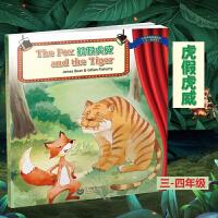 上海教育 The fox and the tiger 狐假虎威 小学四年级英语戏剧绘本 小学生课外阅读书籍