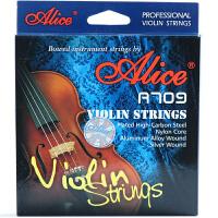 Alice爱丽丝小提琴琴弦A709钢丝光弦尼龙芯铝镁丝纯银丝缠弦1-4弦