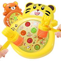 儿童打地鼠玩具一岁宝宝男孩电动幼儿智力1-2-3周岁开发