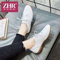 ZHR2019春季新款小白鞋英伦风女鞋真皮休闲鞋百搭小皮鞋经典单鞋A29