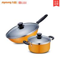 九阳(Joyoung) 炒锅家用搪瓷炒锅电磁炉明火两用锅具橙色T0506