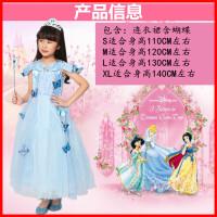 万圣节COS艾莎公主灰姑娘连体裙六一表演裙冰雪奇缘网纱服