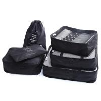 旅行收纳袋行李箱衣物衣服旅游鞋子内衣收纳包整理盒便携套装