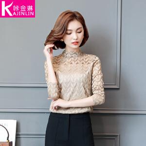 咔金琳时尚女士T恤上衣打底衫贴身长袖春秋蕾丝衫显瘦韩版女士上衣