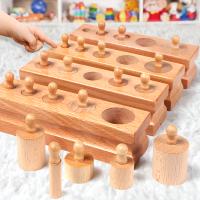 早教玩具蒙特梭利教具儿童智力积木1-2-3周岁半宝宝男孩