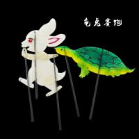 中���L�Y品皮影�蚧�悠び�Р僮�U工�品