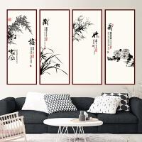 字画墙贴客厅墙壁贴纸房间装饰品卧室温馨背景墙贴画墙饰壁纸墙纸