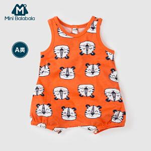 迷你巴拉巴拉男童连体衣夏装婴幼儿宝宝卡通印花短爬服