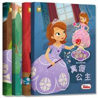 非凡小公主苏菲亚全4册兔子魔法+真假公主+皇家宠物事件+完美的下午茶 幼少儿童图画书籍 3-4-5-6-7-8岁