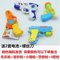 1-2-3岁小孩电动音乐枪声光小男孩耐摔儿童玩具宝宝玩具枪 小猎+变形+乐乐+警察枪=4把 送2套电池+螺丝刀 1-3
