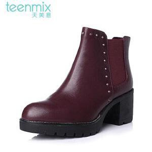 Teenmix/天美意专柜同款牛皮女靴切尔西靴6D540DD5