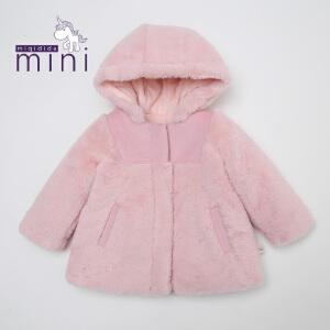 【满200减100】米奇丁当迷你2017冬装新款女宝宝北极绒毛毛外套婴童加厚保暖外套