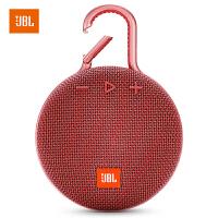 【当当自营】JBL Clip3 庆典红 音乐盒三代 蓝牙便携音箱 低音炮 户外迷你小音响
