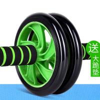健腹轮 腹肌轮收瘦腰腹滚轮静音健身练腹肌运动健身器材家用体育用品