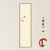 新中式装饰画四联组合挂画禅意中国风客厅背景墙壁画长四条屏素雅SN1409 43*170 单幅价格