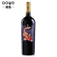 傲鱼智利原装原瓶进口红酒傲鱼珍藏西拉干红葡萄酒2014年750ml*1