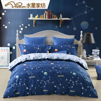 水星家纺全棉四件套学生儿童床上用品男孩男童辰星