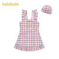 巴拉巴拉儿童泳衣套装女童分体公主可爱游泳装洋气格纹泳帽中大童夏