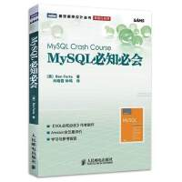 MySQL必知必会 高性能mysql指导指南 mysql数据库优选宝典 数据库控制语言教材教程用书 从入门到精通 学习SQL语言优选