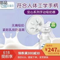 手动吸奶器产后手动吸力大吸乳器标准口径便携拔奶器