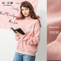 粉色高领卫衣女加绒拉夏贝尔拉贝缇2017新款秋冬季套头原宿风上衣