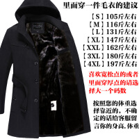 男士外套冬季加绒加厚风衣男韩版冬装夹克尼子中长款30岁2018新款