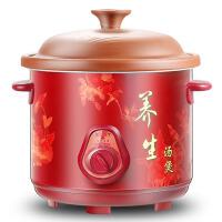 电炖锅全自动家用陶瓷迷你煲汤砂锅小慢炖煮粥锅6L