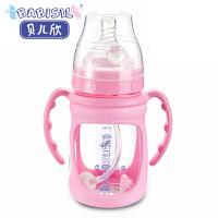 带手柄套吸管奶瓶 婴幼儿感温贴玻璃奶瓶宽口径