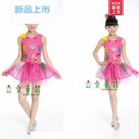 儿童庆六一女童虫儿飞舞蹈服装儿童演出服表演小蝴蝶带翅膀舞蹈服