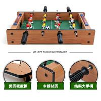 桌上足球机5桌面6足球桌游戏台9双人7桌游儿童玩具男孩4-10岁