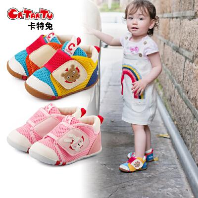 卡特兔春季新生婴儿学步鞋宝宝网鞋男女宝宝公主鞋防滑软底机能鞋透气学步鞋
