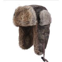 时尚女韩版雷锋帽潮冬季棉帽兔毛雷锋帽女皮草滑雪帽子