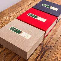 春茶茉莉花绿茶茶半斤装 茶叶包装盒 空礼盒通用