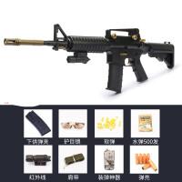 抛壳拉栓98k可发射绝地吃鸡求生awm水弹软弹枪儿童男孩玩具枪1儿童节礼物