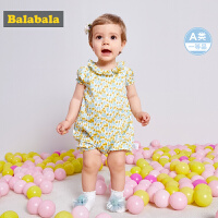 【夏新款2件8折】巴拉巴拉男童宝宝衣服裤子女婴儿套装短袖夏装2018新款纯棉两件套