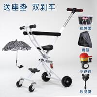 创意新款童车遛娃手推车儿童三轮车1-3-6周岁宝宝婴幼儿轻便折叠 白车架--悍马轮-舒适减震-带伞 赠送背车包