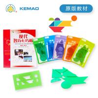 现代智力七巧板拼图幼儿园礼品儿童益智早教玩具小学生比赛专用