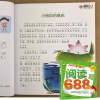 幼小衔接 阅读688题幼儿园看图识字注音版阅读课外成语故事书大中班教材学前班认读识字启蒙教材小学生3-5-6-8岁儿童学
