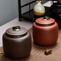 普洱红茶醒储蓄罐茶缸茶叶盒紫砂茶叶罐密封罐