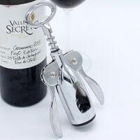 【当当自营】欧橡 欧式红酒开瓶器 多用途优质加厚不锈钢启瓶器啤酒起子 多功能葡萄酒开酒器 OX-C118