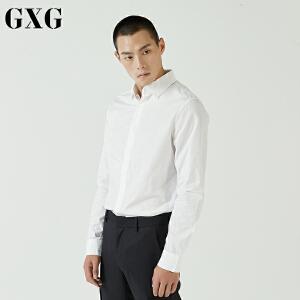 GXG长袖衬衫男装 秋季男士时尚潮流修身白色休闲流行长袖衬衫男